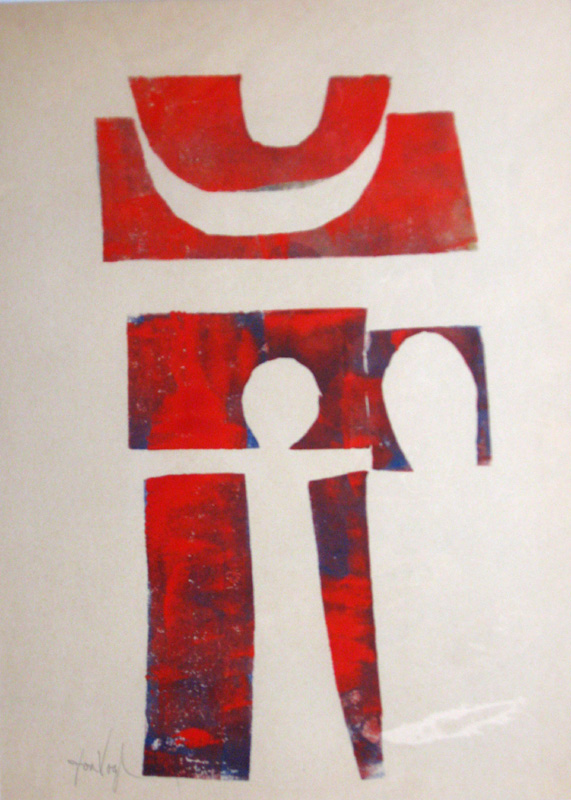 Christmas Card - Red  (christian abstracts, Woodcut) - Fine Art by Donald G. Vogl, Fort Collins, Colorado