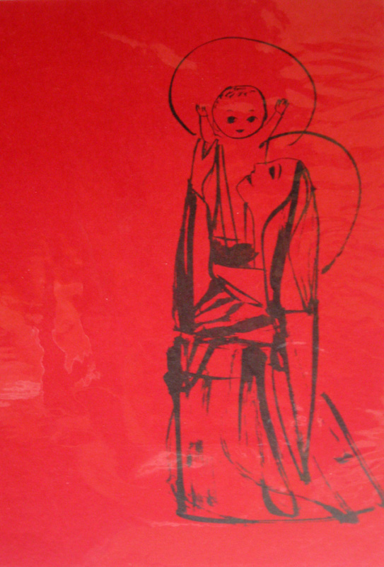 Christmas Card - Mary and Jesus (Ink Drawing, christian abstracts) - Fine Art by Donald G. Vogl, Fort Collins, Colorado